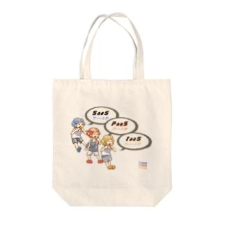 クラウド3兄弟 Tote bags