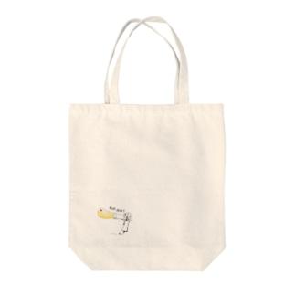 ピヨコ from ドライヤー(布向け) Tote bags