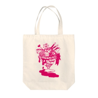 毒入りパフェ(黒い下心) Tote bags
