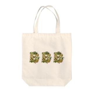 FLIP B 3つ Tote bags