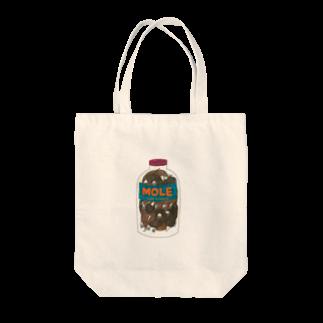 toyokoのもぐら漬け Tote bags
