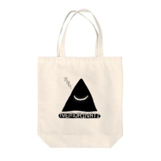 ネムリナティのマーク:ブラック Tote bags
