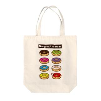 ドーナツマニア!!!よりどりみどり Tote bags