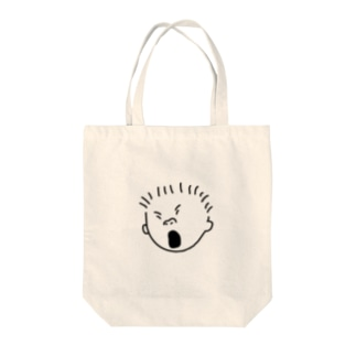 I can't stop yawning. Tote bags