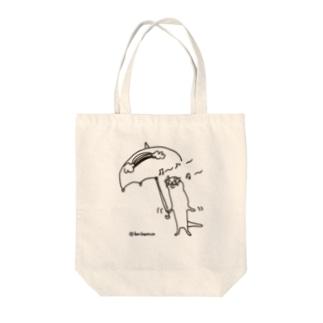 カワウソ~雨が好き編〜 Tote bags