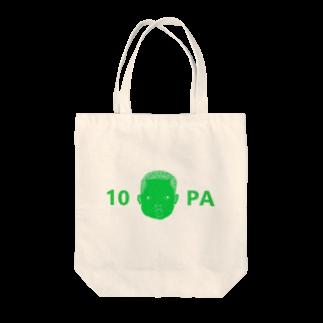 初恋タローの初恋タロー10pa Tote bags