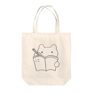 「に」日記 Tote bags