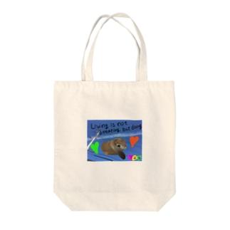 うー太郎 Tote bags