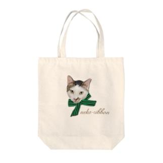 【ねこりぼん】いっきゅうくん Tote bags