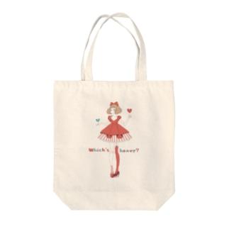 愛の天秤ちゃん Tote bags