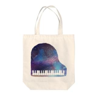 夢のピアノさん Tote bags