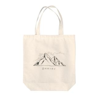 昼夜逆転〜OHAYOU〜 Tote bags