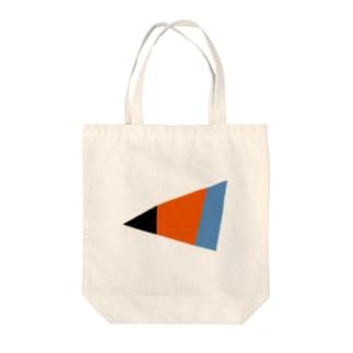 嘴 -beak- Tote bags