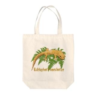 ヒョウモントカゲモドキ Tote bags
