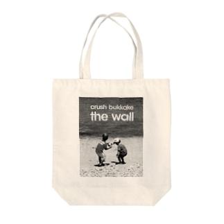 Crush ‼︎ Tote bags