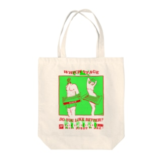 fight or sxx Tote bags
