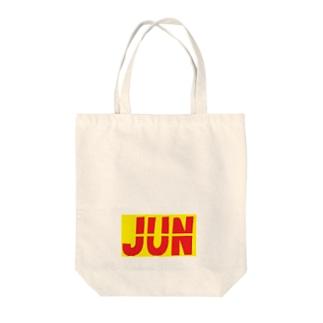 JUN  グッズ 4 Tote bags