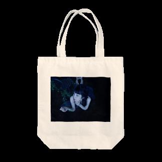 ポニもえかの絡まった感情をほどいて Tote bags