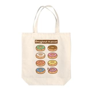 ドーナツマニア!!!よりどりみどり-パステル Tote bags