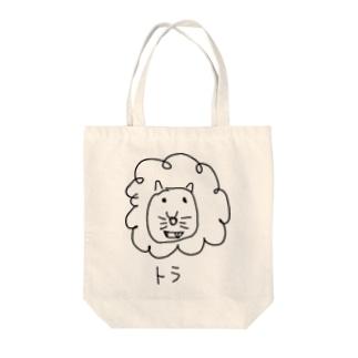 トラみたいなライオンみたいなトラ Tote bags