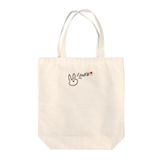 うさぎのさけび Tote bags