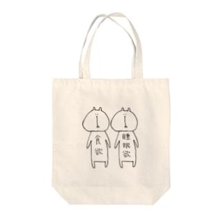 煩悩 Tote bags