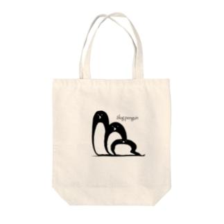 なめくじペンギン Tote bags