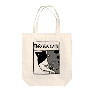 猫又スプリットフィアーフェイス Tote bags