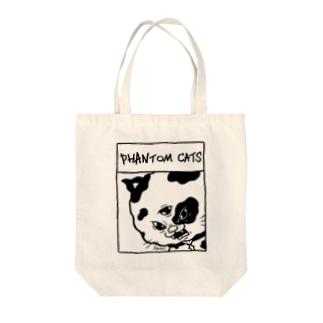 化け猫ドットフィアーフェイス Tote bags