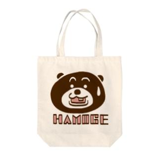 クマの歯 Tote bags
