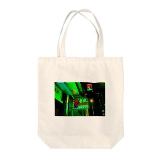 ASHITSUBO Tote bags