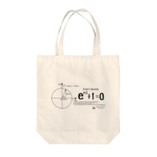 オイラーの等式:数学:学問・数式・科学:デザインB Tote bags
