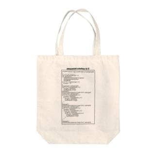 パスワードハッキング(クラッキング):プログラム:C言語:プログラマ:システムエンジニア:ネットワーク Tote bags