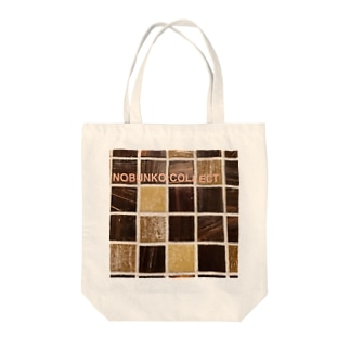 チョコタイル Tote bags