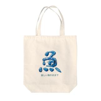 macrocozmy   Tote bags