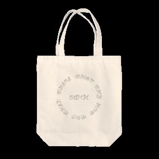 korokoro0119の5W1H Tote bags