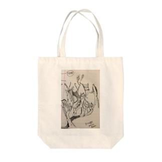 必修科目の時に描いた猫の樹 Tote bags