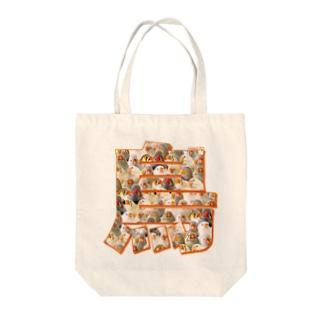 キンカ「鳥」 Tote bags