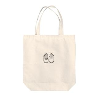 9 Tote bags