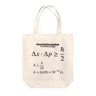 不確定性原理:量子力学:ハイゼンベルク:数式:物理学・科学・数学・学問 Tote bags