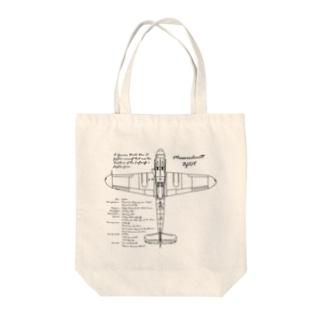 メッサーシュミット:戦闘機:ドイツ軍:ナチス:WW2:第二次世界大戦:太平洋戦争 Tote bags