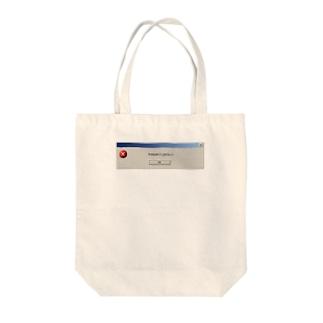 平成を終わらせますか? Tote bags