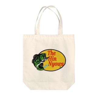 Hin-Nyows BassPro Tote bags