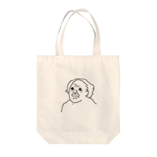 surprised Tote bags