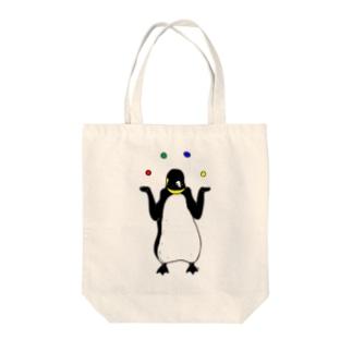 ジャグラーペンギン1 動物イラスト Tote bags