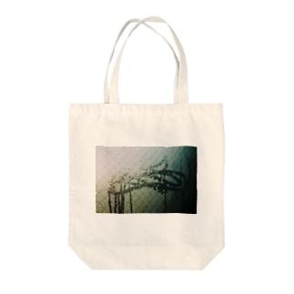アメのひ Tote bags