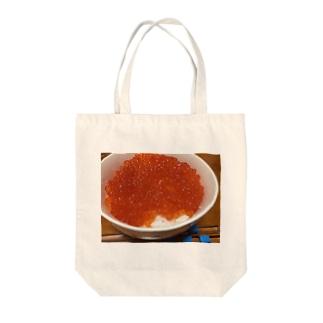 いくら丼 Tote bags