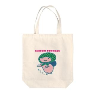ちどりどろぼう Tote bags