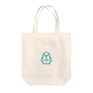 ふふ屋ぺんぎんさん Tote bags