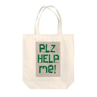 PLZ  HELP me! Tote bags